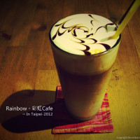 新北市美食 餐廳 咖啡、茶 咖啡館 彩虹咖啡 Rainbow coffee 照片
