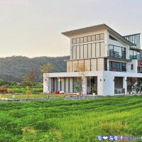 宜蘭縣休閒旅遊 住宿 民宿 湖漾189風格旅店 照片
