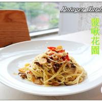 台北市美食 餐廳 烘焙 蛋糕西點 Potager Garden 菠啾花園 (信義店) 照片