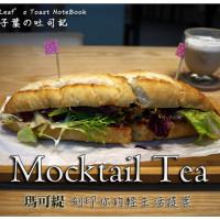 台北市美食 餐廳 異國料理 瑪可緹 Mocktail Tea (ATT 4 FUN店) 照片