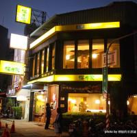 嘉義市美食 餐廳 異國料理 京都櫻井家 照片