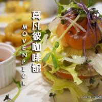 台北市美食 餐廳 咖啡、茶 咖啡館 莫凡彼咖啡館 Mövenpick Café (ATT信義店) 照片