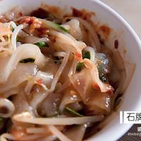 台北市美食 餐廳 中式料理 小吃 石牌無名米粉湯 照片