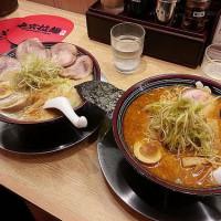 台北市美食 餐廳 異國料理 日式料理 屯京拉麵 (中山店) 照片