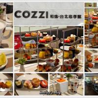 台北市美食 餐廳 咖啡、茶 咖啡館 和逸The Lounge (台北忠孝館) 照片
