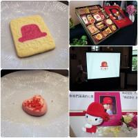 台北市美食 餐廳 烘焙 蛋糕西點 紅帽子喜餅 照片