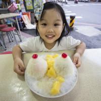 宜蘭縣美食 攤販 冰品、飲品 向日葵冰店 照片