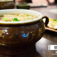 新北市美食 餐廳 中式料理 麵食點心 鶯歌甕仔麵 照片