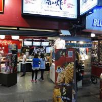 台北市美食 餐廳 速食 漢堡、炸雞速食店 赤炸風雲 照片