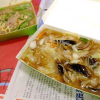 新北市美食 餐廳 中式料理 熱炒、快炒 大吃小算 照片