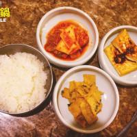 新北市美食 餐廳 異國料理 韓式料理 石鍋 照片