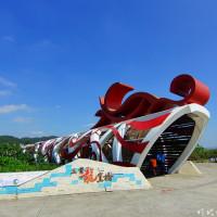 新北市休閒旅遊 景點 展覽館 三鶯藝術村 照片