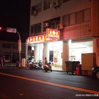 台中市美食 餐廳 中式料理 中式早餐、宵夜 台北永和豆漿大王(模範市場) 照片