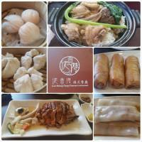台南市美食 餐廳 中式料理 粵菜、港式飲茶 佬香港 港式餐廳 照片