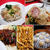 高雄市美食 餐廳 中式料理 北平菜 厚德福 照片