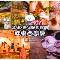 台北市美食 餐廳 異國料理 美式料理 胖東西廚房 照片