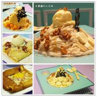 台北市美食 餐廳 飲料、甜品 剉冰、豆花 Ice Dora 冰朵 照片