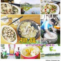 台南市美食 餐廳 中式料理 熱炒、快炒 椰庭餐飲咖啡屋 照片