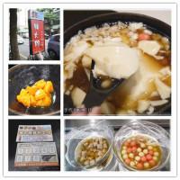 台中市美食 餐廳 飲料、甜品 剉冰、豆花 豬太郎手作豆花工坊 照片