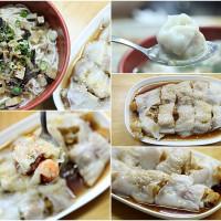 台南市美食 餐廳 中式料理 麵食點心 香港傻發腸粉 照片