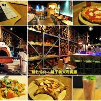 新竹縣美食 餐廳 異國料理 義式料理 鏟子義大利餐廳(竹北店) 照片