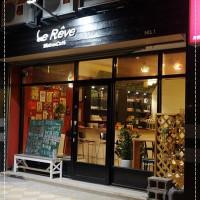 新竹縣美食 餐廳 異國料理 義式料理 Le Reve 芮芙餐酒館 照片