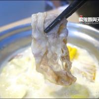新北市美食 餐廳 火鍋 涮涮鍋 萌牛鮮奶鍋 照片
