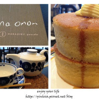 台北市美食 餐廳 烘焙 蛋糕西點 UZNA OMOM 杏桃鬆餅屋 (阪急店) 照片