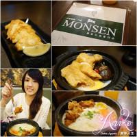 台北市美食 餐廳 異國料理 日式料理 MONSEN 門扇雞骨白湯專門店 照片
