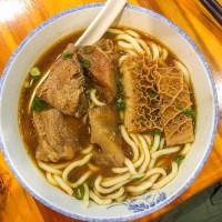 台北市美食 餐廳 中式料理 麵食點心 牛閣精緻麵館 照片