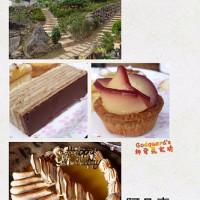 新北市美食 餐廳 烘焙 蛋糕西點 阿凡真鄉野烘焙館 照片