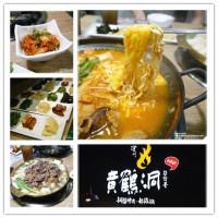台中市美食 餐廳 異國料理 韓式料理 澄川 Halo 黃鶴洞 勤美店 照片