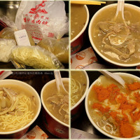 新北市美食 餐廳 中式料理 小吃 北港龍門生炒鴨肉羹 照片