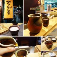 台南市美食 餐廳 咖啡、茶 杏本善 照片