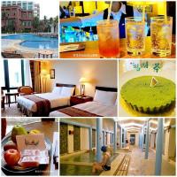 台東縣休閒旅遊 住宿 觀光飯店 娜路彎大酒店 照片