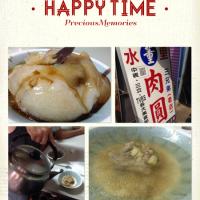 南投縣美食 餐廳 中式料理 小吃 董肉圓 照片