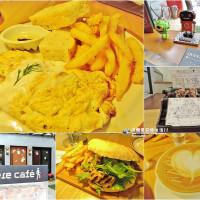 台北市美食 餐廳 咖啡、茶 咖啡館 Arthere Café 上樓看看咖啡 照片