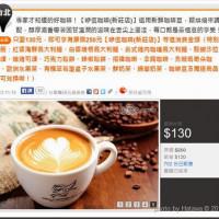 新北市美食 餐廳 咖啡、茶 咖啡館 咿佤咖啡館 照片