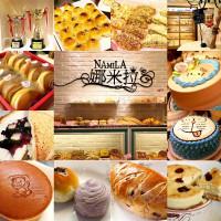 新北市美食 餐廳 烘焙 麵包坊 娜米拉烘焙坊 照片