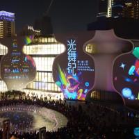 台中市休閒旅遊 景點 景點其他 1600貓熊世界之旅-臺中國家歌劇院 照片