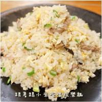 新竹市美食 餐廳 中式料理 米舖 照片