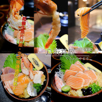 台中市美食 餐廳 異國料理 日式料理 八坂丼屋 (台中中友店) 照片