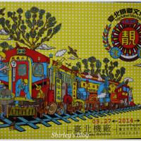 台北市休閒旅遊 景點 展覽館 台北機廠 照片