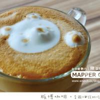 台中市美食 餐廳 咖啡、茶 咖啡館 Mapper Cafe 照片
