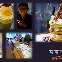 新竹市美食 餐廳 咖啡、茶 咖啡館 茶東西 照片