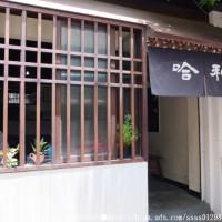 台南市美食 餐廳 速食 哈利早餐 照片