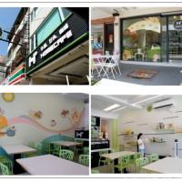 台中市美食 餐廳 咖啡、茶 咖啡館 HOMECAFE幸福。好食。咖啡 照片