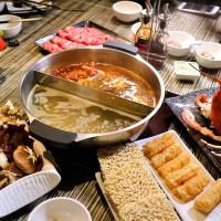 台北市 美食 餐廳 火鍋 麻辣鍋 麻神麻辣火鍋 (南京店) 照片