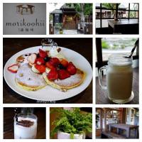 嘉義市美食 餐廳 咖啡、茶 Morikoohii 森咖啡 照片