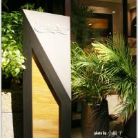 台北市美食 餐廳 異國料理 多國料理 台北花園酒店「Prime One」牛排館 照片